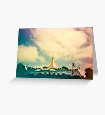 kingdom Greeting Card