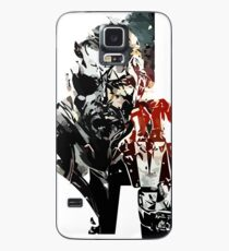 Metal Gear Solid V Coque et skin Samsung Galaxy