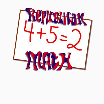 Republican Math by artbyjehf
