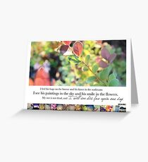 June 2013 - Lost for Words Calendar Greeting Card
