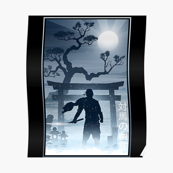 La lune de Tsushima Poster
