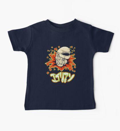Kawaii Burst! Kids Clothes