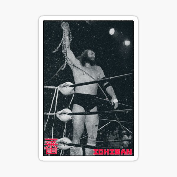 Ichiban Series - Bruiser Brody Sticker