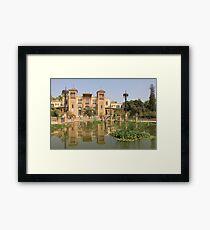 Plaza de América, Seville, Spain * Framed Print