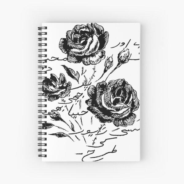Roses and Love Urdu Poem Calligraphy Spiral Notebook