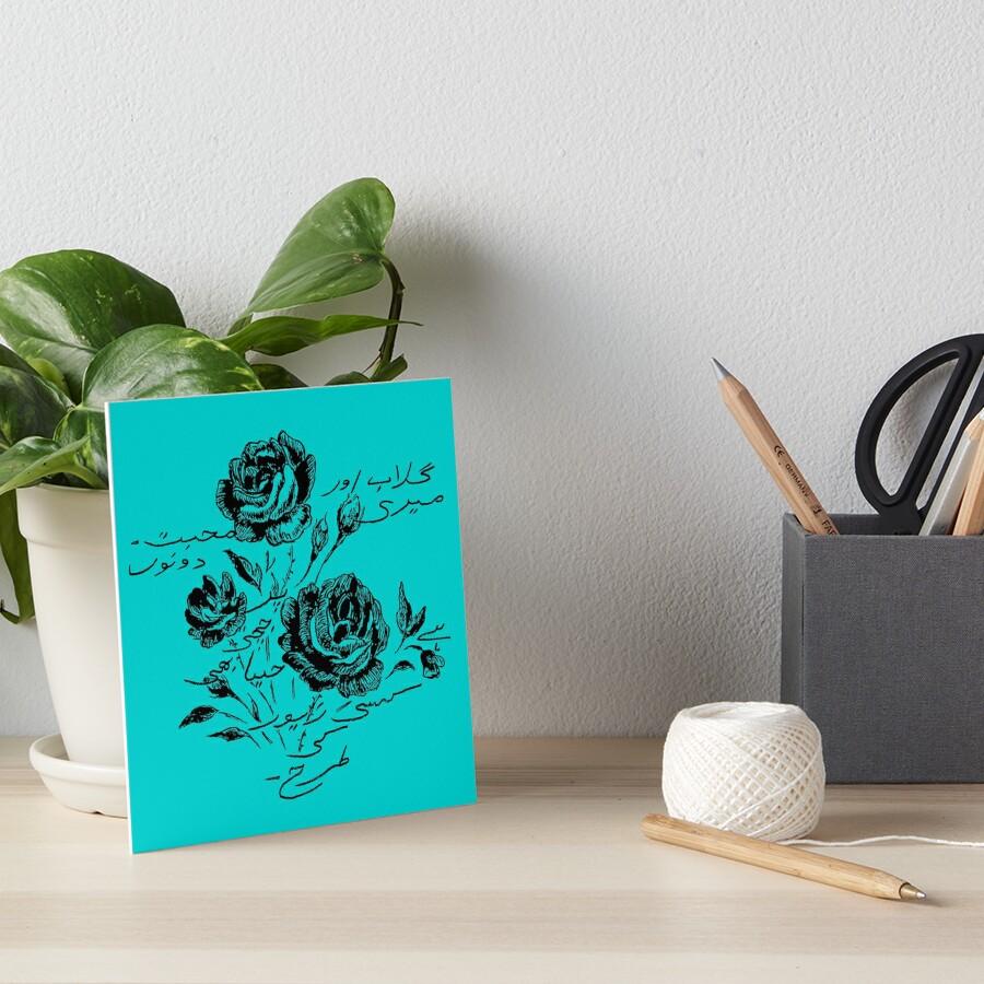 Roses and Love Urdu Poem Calligraphy Art Board Print