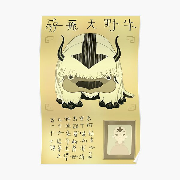 Lost Appa  Poster