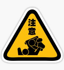 Beware of Jitz (Jiu Jitsu) - Original Sticker