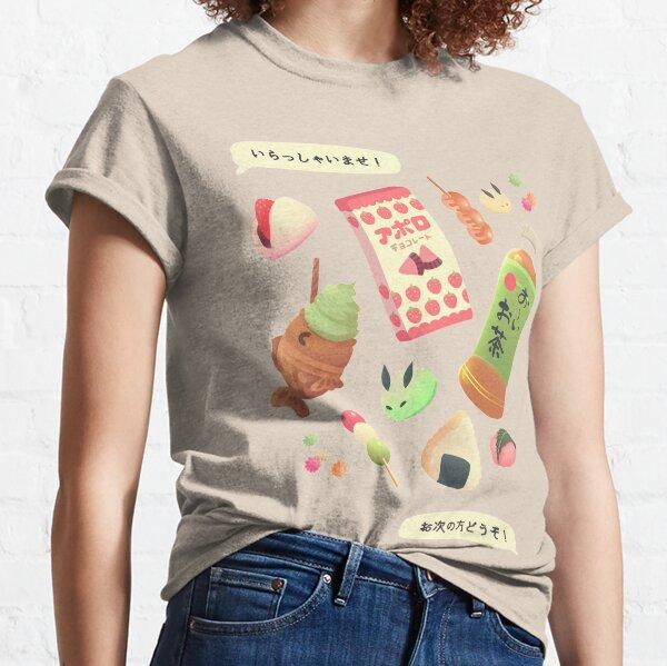 Sweet Taste of Japan Classic T-Shirt