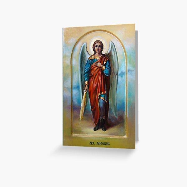 Archangel Michael orthodox icon Greeting Card