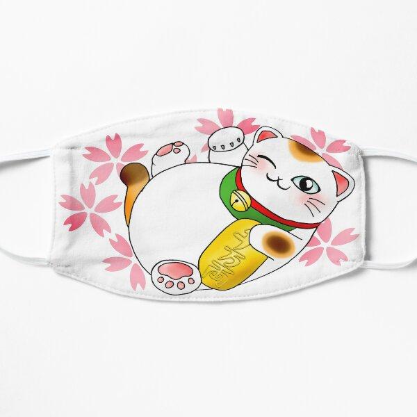 Gatito de la suerte Maneki-neko Kawaii - Gato gordo y gracioso  Mascarilla plana