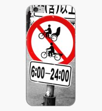 There are 6Million Bicycles in Beijing... iPhone Case
