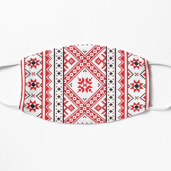 #Ukraine #Pattern - Ukrainian Embroidery: вишивка, vyshyvka #UkrainianPattern #UkrainianEmbroidery Flat Mask