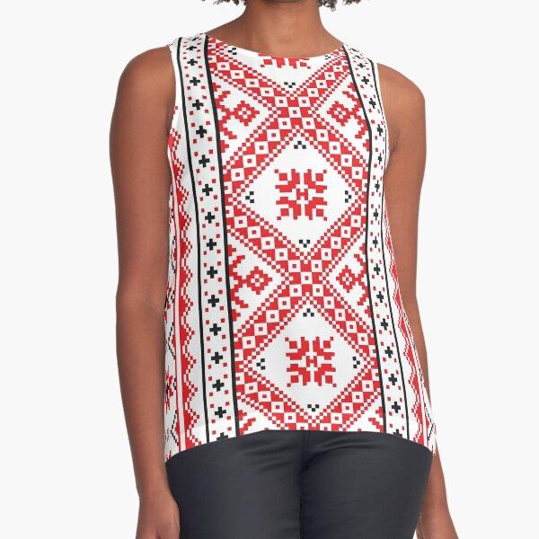 #Ukraine #Pattern - Ukrainian Embroidery: вишивка, vyshyvka #UkrainianPattern #UkrainianEmbroidery Sleeveless Top