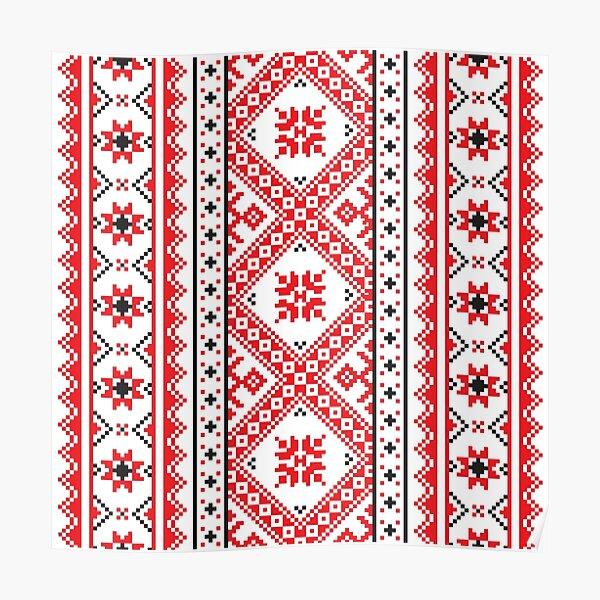 #Ukraine #Pattern - Ukrainian Embroidery: вишивка, vyshyvka #UkrainianPattern #UkrainianEmbroidery Poster