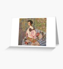 Something In The Way She Moves Me Greeting Card