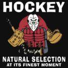 Funny Hockey by SportsT-Shirts