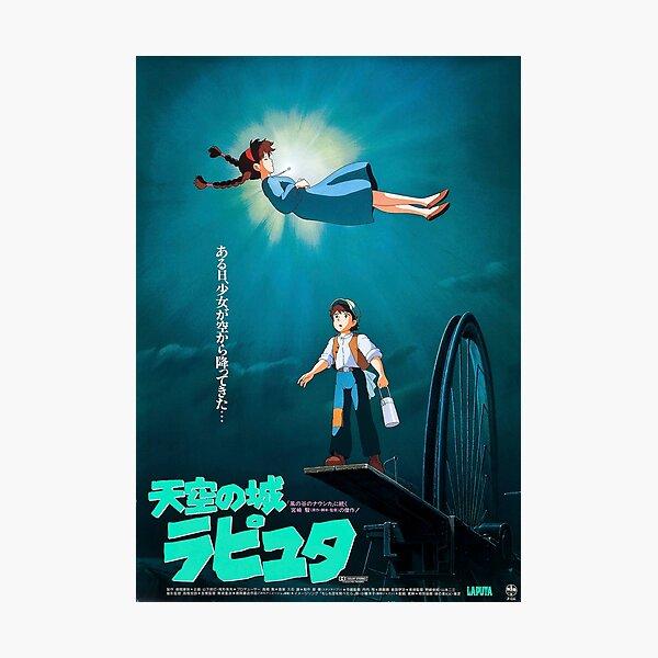 Laputa: Castle in the Sky 1986 Japanese Movie Poster Art Photographic Print