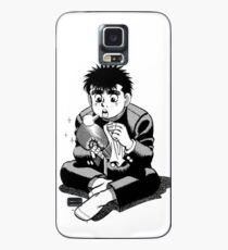Makunouchi Ippo Case/Skin for Samsung Galaxy