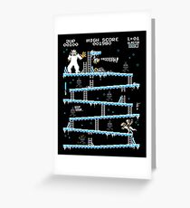 Donkey Hoth Greeting Card