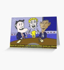 Caricature d'Obama Romney et Armstrong Greeting Card
