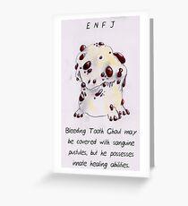 MBTI GHOSTS AND GHOULS- ENFJ BLEEDING TOOTH MUSHROOM MONSTER Greeting Card
