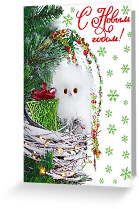 christmas adorable baby owl vintage rustic by designsavvy - Rustic Christmas Cards