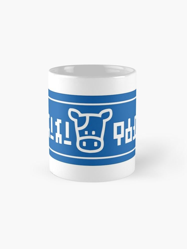 Alternate view of Lon Lon Milk Mug