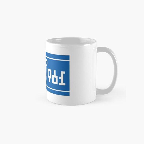 Lon Lon Milk Classic Mug