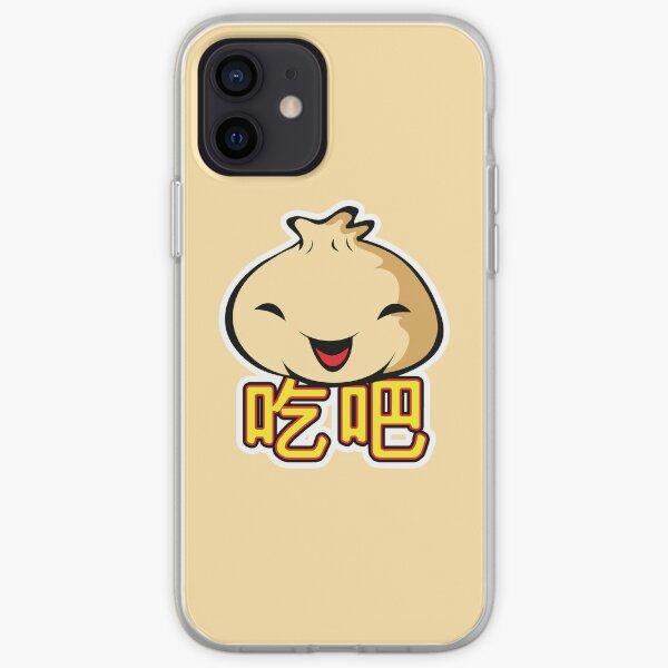 Chirba Chirba Chinese Text iPhone Soft Case