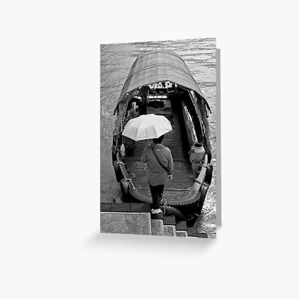 lady, umbrella, boat.  Greeting Card