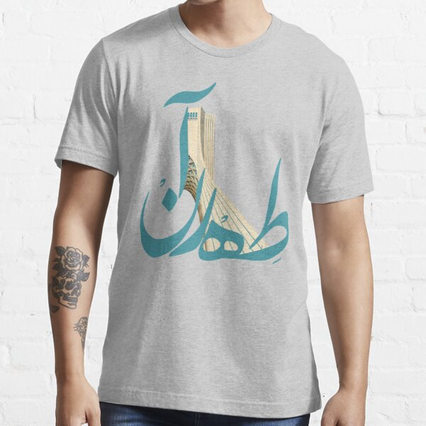 TEHRAN Essential T-Shirt