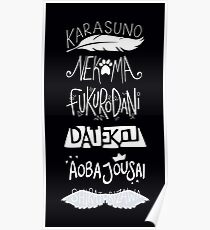 Haikyuu!! Teams - White on Black Poster