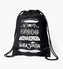 Haikyuu!! Teams - White on Black Drawstring Bag