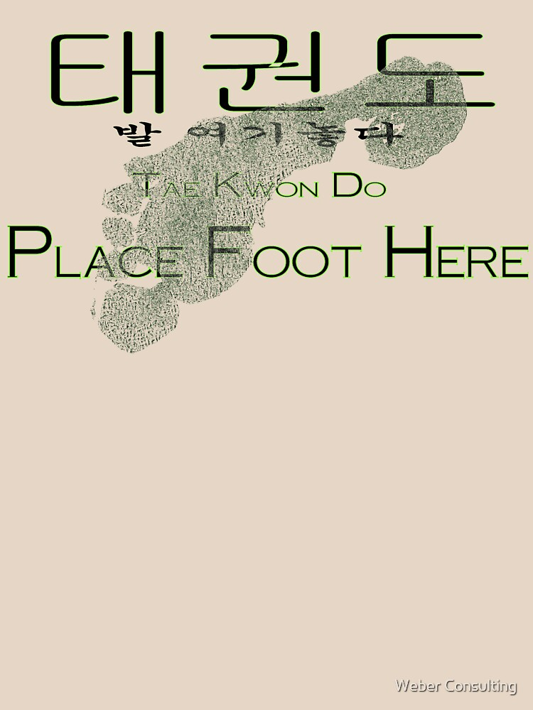 Tae-Kwon-Do (Place foot here) by HalfNote5