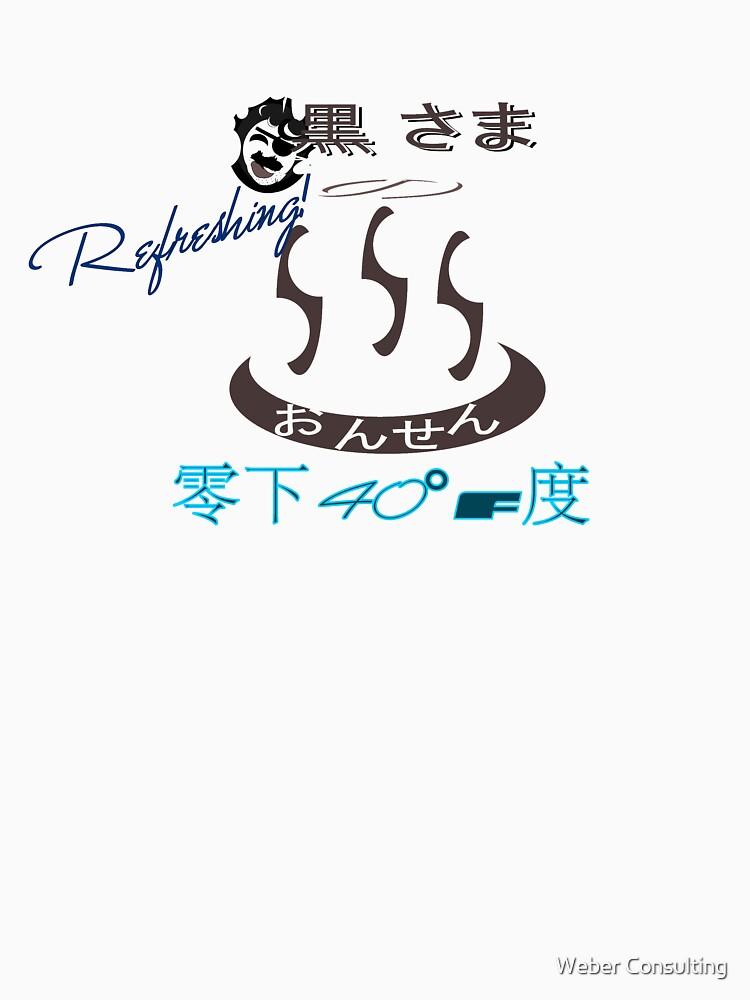 Kurosama's Onsen. Refreshing!  by HalfNote5