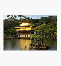 Kinkaku-ji Photographic Print
