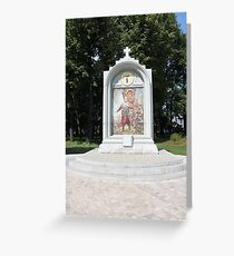 Stela with painting Greeting Card