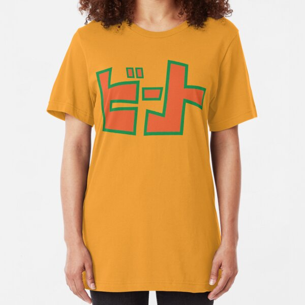 Jet Set Radio Beat Shirt  Slim Fit T-Shirt