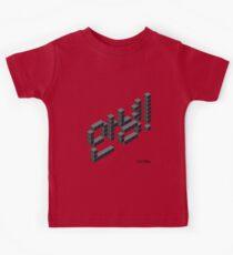 8-bit Annyeong! (Black Sticker) Kids Tee
