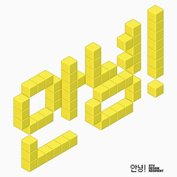 8-bit Annyeong! (Yellow Sticker) by 9thDesignRgmt