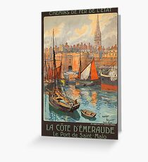 Vintage poster - France Greeting Card