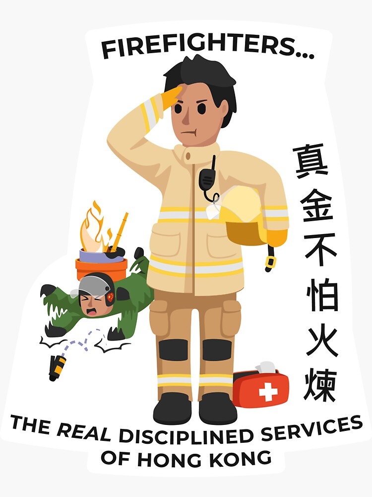 Disciplined Services by AlefYodhAlef