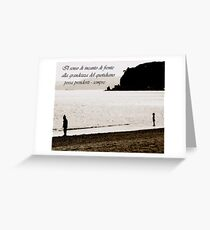 Primo mare Greeting Card