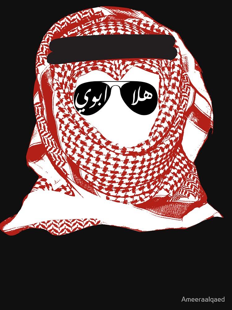 khaleeji  by Ameeraalqaed