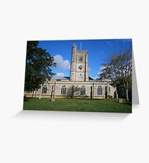 Holy place Greeting Card