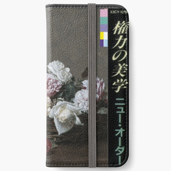 power corruption lies; japanese cover fan edit iphone wallet  iPhone Wallet