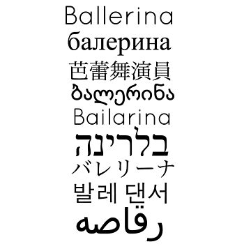 Ballerina by bluEyedbadger
