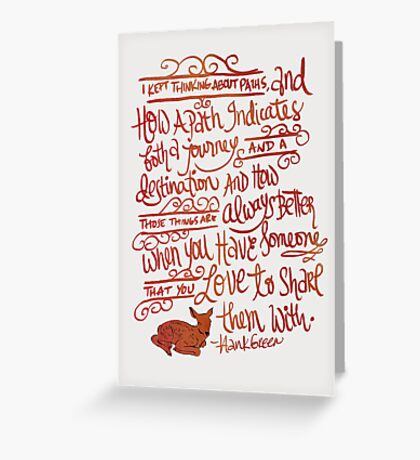 About Paths... Greeting Card