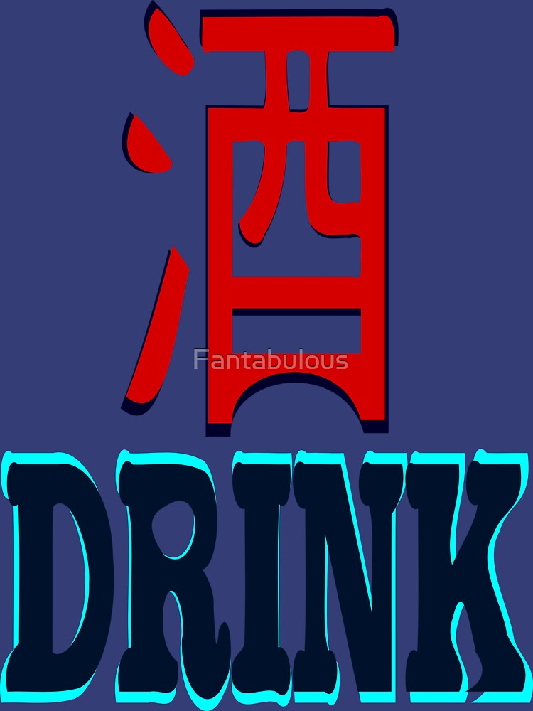 •°★Drink(Alcoholic) Clothing & Stickers★°• by Fantabulous